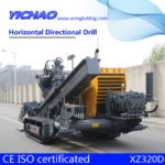 XCMG horizontal directional drilling equipment