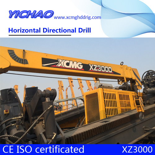 XCMG directional horizontal drilling
