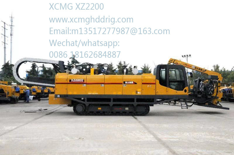 XCMG horizontal direction drilling