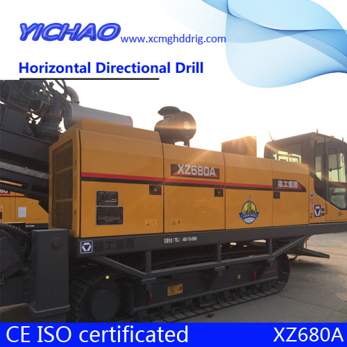 XCMG horizontal directional drill
