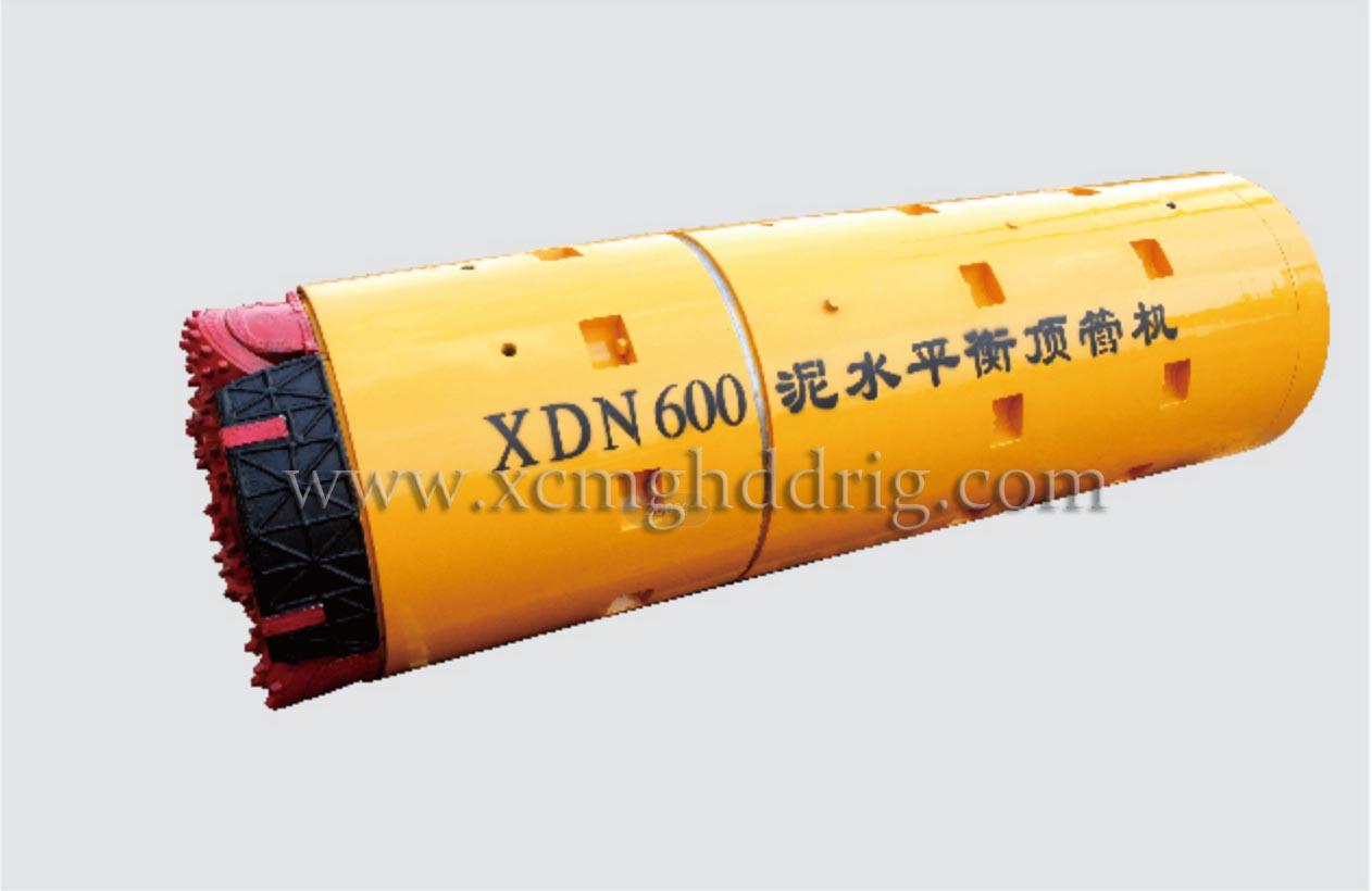 xdn500 fiberglass microtunel machine