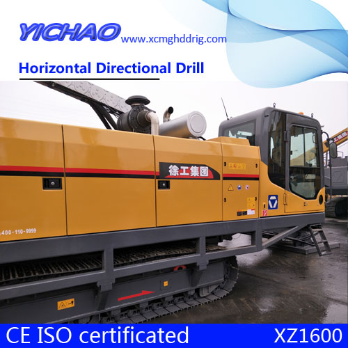XCMG horizontal earth boring machine