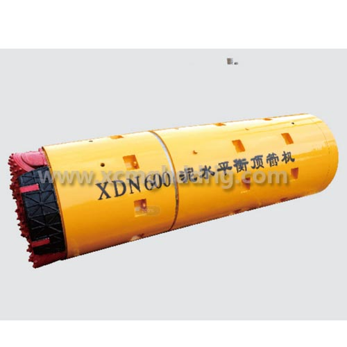 XCMG xdn600 FRP microtunnel equipment