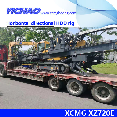 xcmg xz720e жесткий диск