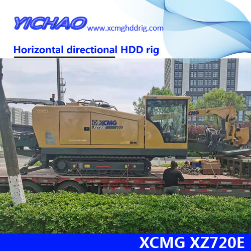 xcmg hdd поставщик буровой установки